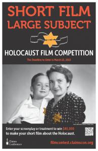 film-contest-poster